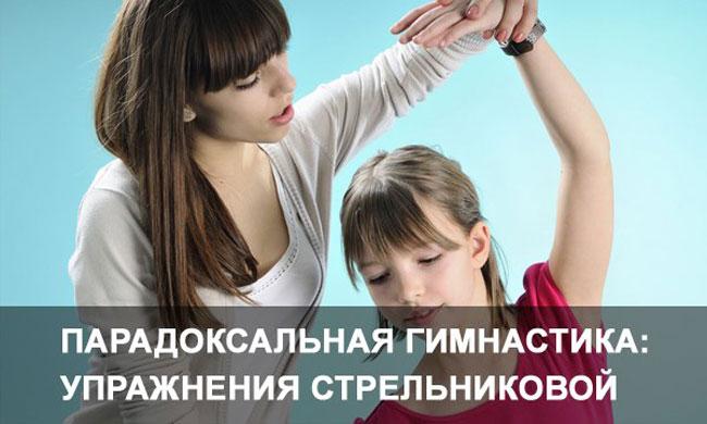 Что нужно знать при работе с детьми?