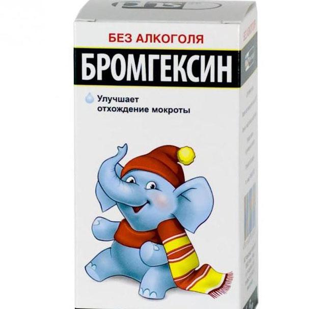 Сироп «Бромгексина»
